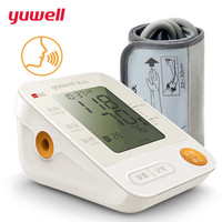 Yuwell Blood Pressure Monitor Digital Arm Automatic Sphygmomanometer Heart Rate Home Health Care Pulse Measurement Tools YE670D