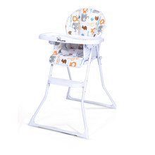 Baby High Chair Booster Seat Foldable Baby Dinner Table Baby Chair Portable Infant Seat Adjustable Chairs For Kids(China)