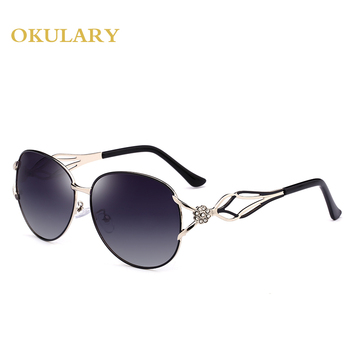 Mirror Oval Women Sunglasses  5