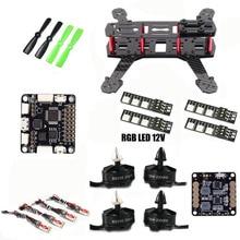 QAV250 ZMR250 quadcopter frame kit SP Racing F3 Flight Control D2204 motor WST 12A ESC for cross racing drone FPV