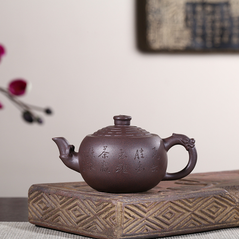 Manual Raw Ore Old Purple Ink For Imprinting Of Seals The Eight Diagrams Kettle Kungfu Online Teapot Tea Set Can Mixed BatchManual Raw Ore Old Purple Ink For Imprinting Of Seals The Eight Diagrams Kettle Kungfu Online Teapot Tea Set Can Mixed Batch