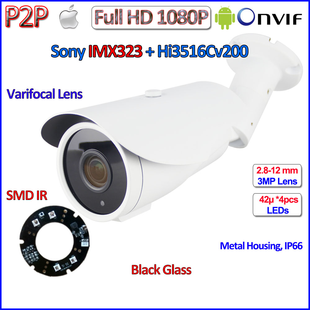 1080p ip camera Night Vision ONVIF 2MP cctv camera outdoor Megapixels surveillance SONY IMX323 3MP HD Lens, IR-CUT, P2P, bracket smar outdoor bullet ip camera sony imx323 sensor surveillance camera 30 ir led infrared night vision cctv camera waterproof