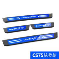 High-quality stainless steel  Plate Door Sill Welcome Pedal Car Styling Accessories 4pcs/set for changan cs75 2019