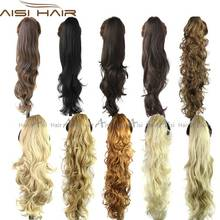 Synthetic hairpiece claw wavy curly wowen extension little tail pony my