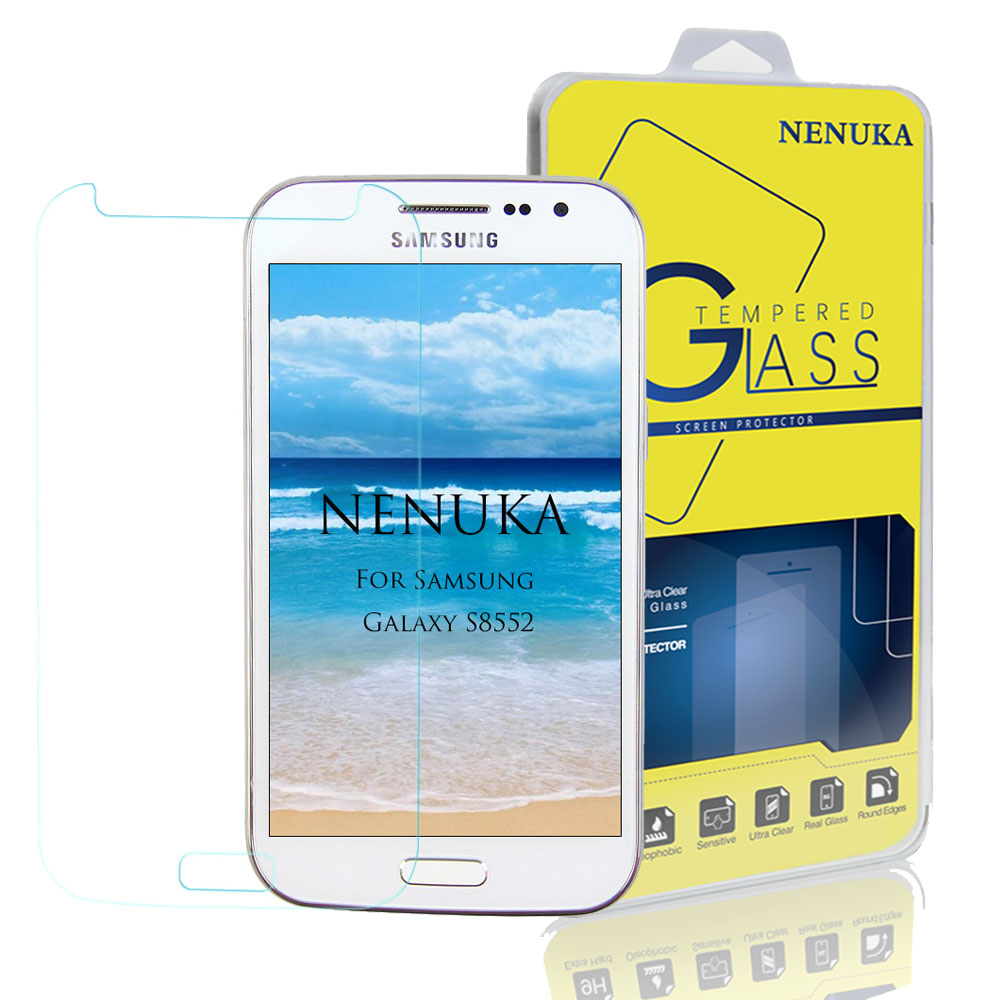 0.3mm Tempered Glass for Samsung Galaxy Win i8550 i8552 i8558 9H Hard 2.5D Arc Edge Round Border Front Screen Protector Package