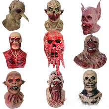 Blood Color Skull Skeleton Cosplay Mask Latex Full Head Zombie Scary Horrible Helmet Party Halloween Fancy Dress Props.