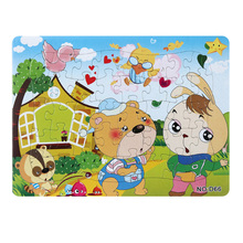 Купить с кэшбэком 3D Paper jigsaw puzzles toys for children kids toys brinquedos Animal Park puzzle educational Baby toys Bird Rabbit Puzles