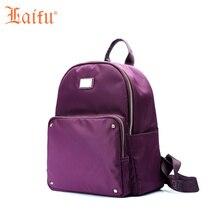 Laifu дизайнер девочек-подростков нейлон Рюкзаки женщин известный бренд Школьная Сумка Черный Фиолетовый Синий Сумка
