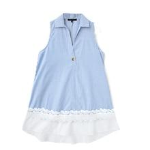 Sleeveless V-Neck Striped Cotton Maternity Dress