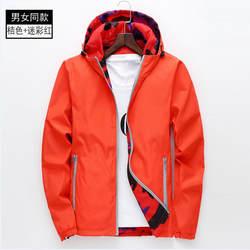Для мужчин и wo мужчин на открытом воздухе носить двусторонний однослойный женская спортивная куртка, один куртка, светоотражающие езда