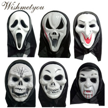WISHMETYOU Halloween Horror Mask Blood Sucking Skeleton Ghost Party Makeup Ball Masks Bar Nightclub Decoration Head