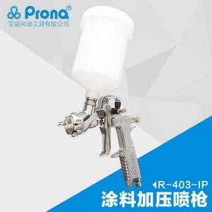 Image 5 - Prona R 403 IP אוויר תרסיס אקדח, הכבידה להאכיל עם פלסטיק כוס, לחץ אוויר כדי כוס הגבוה vicosity ציור materialm, R403 IP