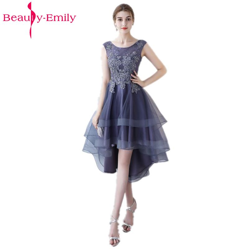 Beauty Emily Luxury Appliques Lace Prom dresses 2018 Sexy O-Neck  Lace-Up Beading Evening Party Gowns Graduation Dress