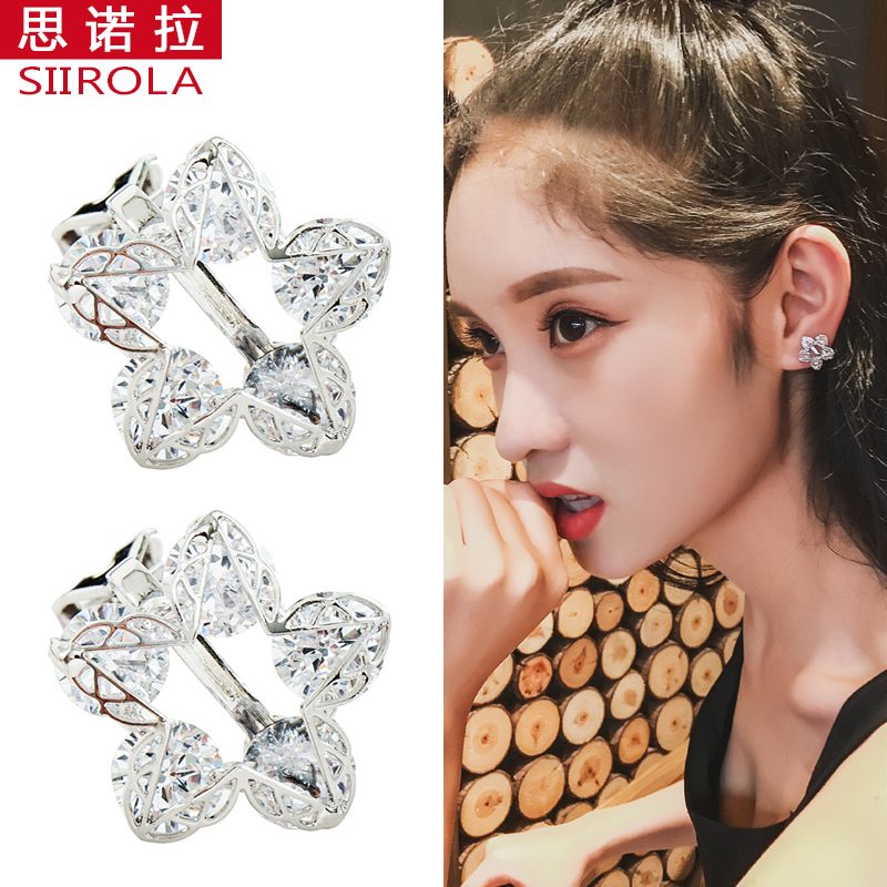 SIIROLA High grade Women Jewelry Copper Pla-tinum color Anti allergy Cubic zirconia Five-pointed Star Flower Ear Clip Earrings
