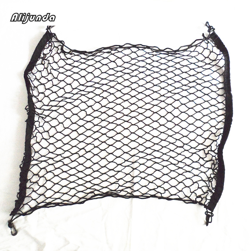 70cm* 70cm Car boot string bag car styling fit for Jaguar