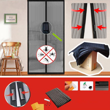 Black Hands-Free Magnetic Soft Door Durable Fly Screen Anti Mosquito Bug Mesh Curtain Summer Style Mesh Net 100 x 210 CM odom hight quality summer anti mosquito mesh door magnetic mosquito net curtains tulle soft screen door magnetic stripe of gray