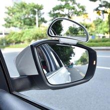 Универсальные зеркала заднего вида для автомобиля с широким