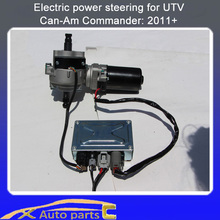 Electrical power steering,electric power steering(EPS) for UTV Can-Am Commander: 2011+  (full set)