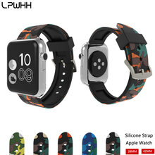 LPWHH Camouflage Silicone Strap For Watches Bracelet Watch Ladies Pin Buckle Sport Apple watch accessories 44mm 42mm 38 40mm