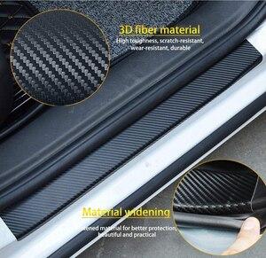 Image 5 - 4pcs Door Carbon Fiber Car Scuff Plate sticker Vinyl Decal sticker for mazda MS mazda 2 mazda 3 mazda 6 M5 cx 5