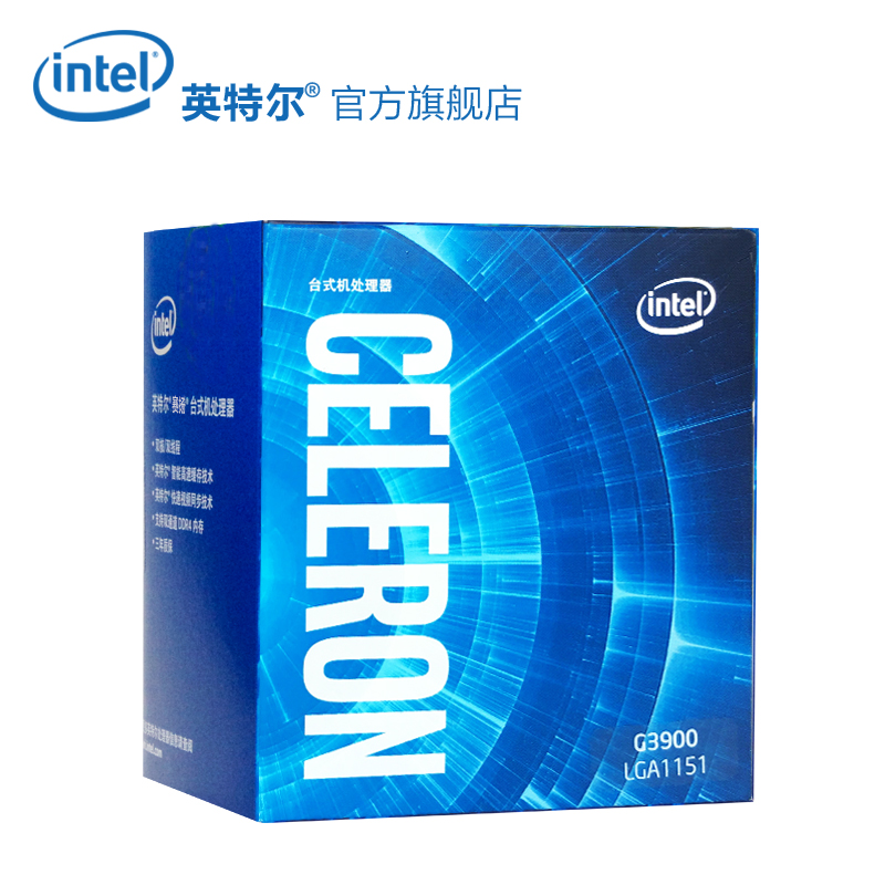 Intel / Intel G 3900 Cpu Boxed Desktop Processor