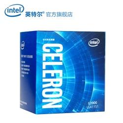 Intel/Intel G 3900 Cpu stacjonarny procesor