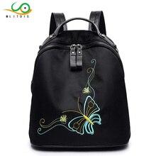 Mlitdis Для женщин Цветочный рюкзак цветок лук Вышивка Рюкзаки синий Оксфорд Сумка подростковая Обувь для девочек Школьные сумки Винтаж Твердые Mochila
