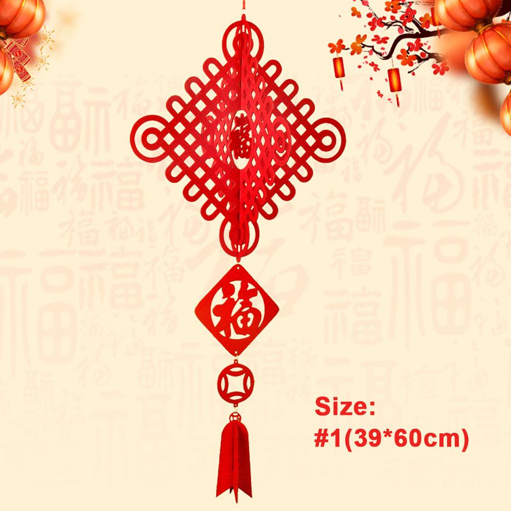 Нетканая ткань китайский фонарь китайский красный фонарь 3D фонарь традиционный красивый Рождественский праздничный дверь украшение дома подарок