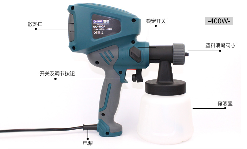 400w electrical paint gun for wall polishing and paint with glue pigment at good price and fast delivedy tools accessories h180 h160 flame polishing machine gun fire polishing gun organic glass polishing gun