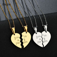 Eleple Romantic Heart Stainless Steel Couple Necklaces Fashion Sweet Love Valentine Birthday Party Gifts Necklace Jewelry S-N655