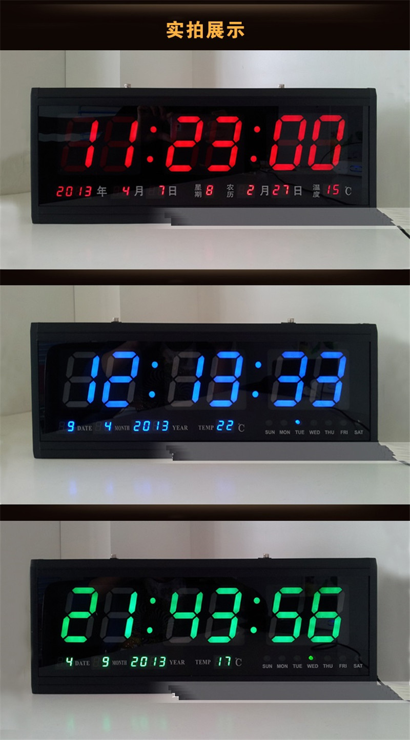 HT4819SM-8,Free Shipping,Aluminum Large Digital LED Wall Clock ,Big Watch Modern Design,Digital clock! Led electronic calendar wholesale free shipping china custom plastic cool light fashion big mens boy waterproof led alarm electronic digital watch
