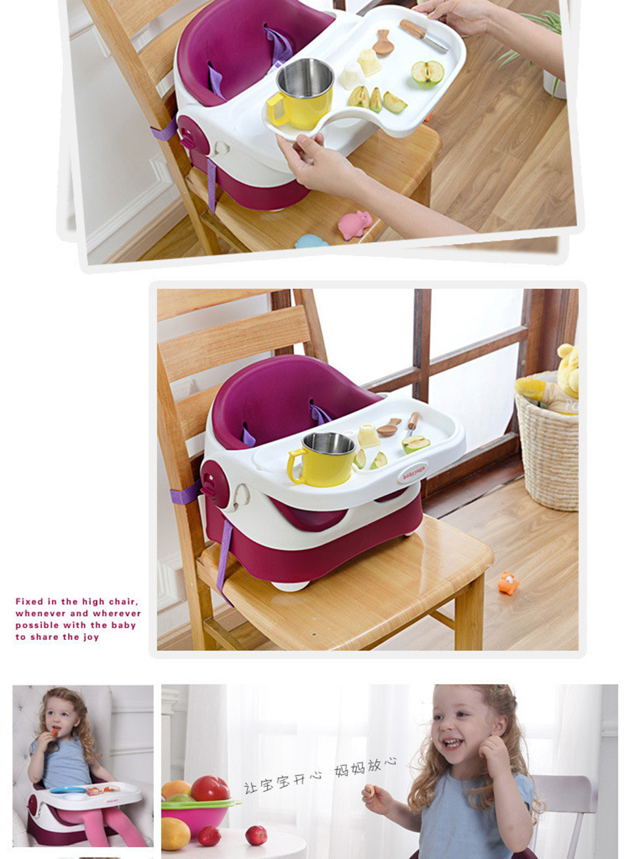 baby dining chair2