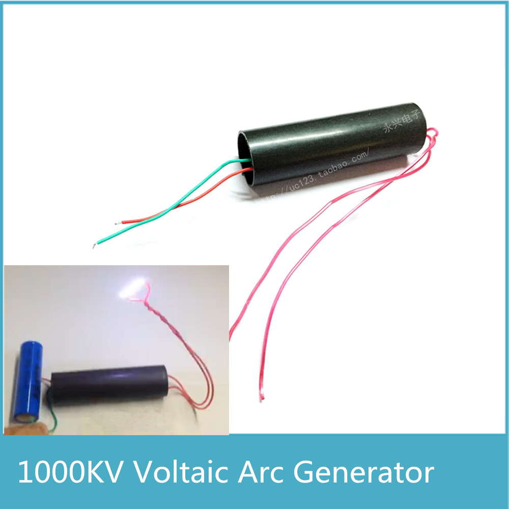 2pcs Super 2cm Voltage Arc 1000KV High Voltage Generator, Inverter Transformer Pulse, High Voltage Module
