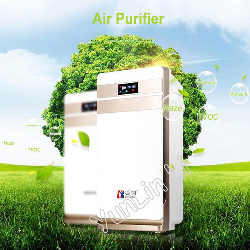 Small Air Purifier Low Noise Household Office Anion Purifier Degradation Of Formaldehyde PM2.5. APS618 цены