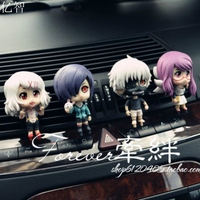 Car Perfume Q Style Cartoon Tokyo Ghoul Doll Cool Styling Outlet Air Freshener 4pcs Lot
