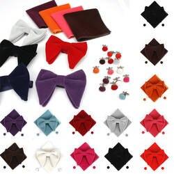 Для мужчин одноцветное Цвет галстук-бабочка Ханки Запонки Набор бабочкой Карманный площадь запонки горячей BWTYF0274