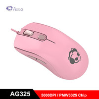 AKKO AG325 Symmetrical Game Mouse 5000DPI PMW3325 Chip Omron Micro Motion Gaming Mice Support Program