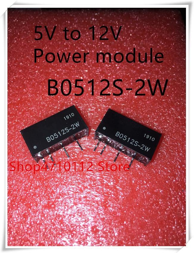 IC 10PCS NEW B0512S 2W B0512S 2W SIP 4 IC