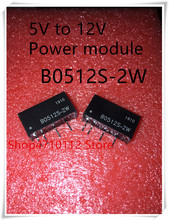 IC 10PCS NEW B0512S-2W B0512S 2W SIP-4 IC