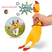 Питомцы игрушечные собаки кричащая курица сжимает звук игрушка для собак супер прочный и смешной скрипучий желтый резиновый курица собака жевательная игрушка