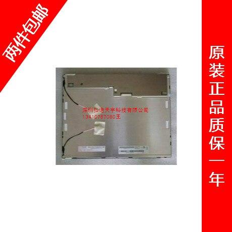 G150XG01 V0/ M150XN07V295