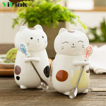 Cute Cat Coffee Cup Porcelain Mugs Porcelain 3D Anime Mug With Lid And  Spoon 400ML Ceramic Cups And Mugs Breakfast Milk Cup Gift 09300f8a5e1c