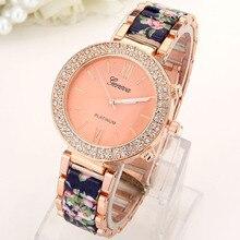 Luxury Elegant Women Watch Dress Clock Flower Silicone Band Stainless Steel Rhin