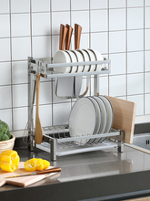 304 Stainless Steel Bowl And Dish Rack Kitchen Airing Bowl And Chopstick Dish Drainage Rack Drainage Bowl Rack Cutter Receives D jay lehr h acid mine drainage rock drainage and acid sulfate soils causes assessment prediction prevention and remediation