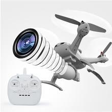 CG035 Motor Sin Escobillas RC Quadcopter Drone con Cámara 5.8G 5MP Sígueme Doble Modo de Mantenimiento de Altitud GPS Drone Cardán