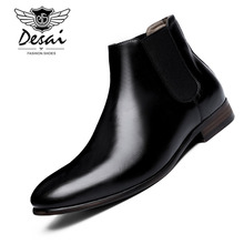 DESAI Brand Genuine Leather Men Boots British Style All Match Black Brown Simple Pointed Toe Chelsea Boots Men Ankle Shoes