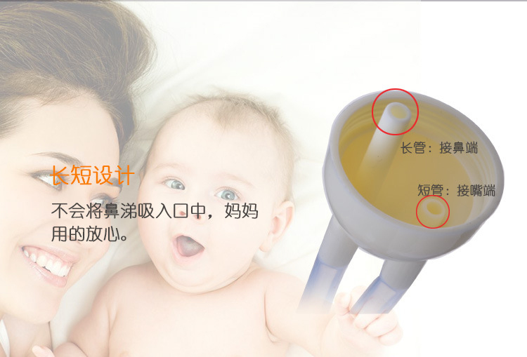 MOONBIFFY 100% New Baby Safe Nose Cleaner Vacuum Suction Nasal Mucus Runny Aspirator Inhale Hot Selling