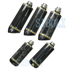 Universal Motorcycle Exhaust Pipe CNC Aluminium Alloy Carbon fiber Escape Moto USA Two Brothers twobrother For cafe racer KTM