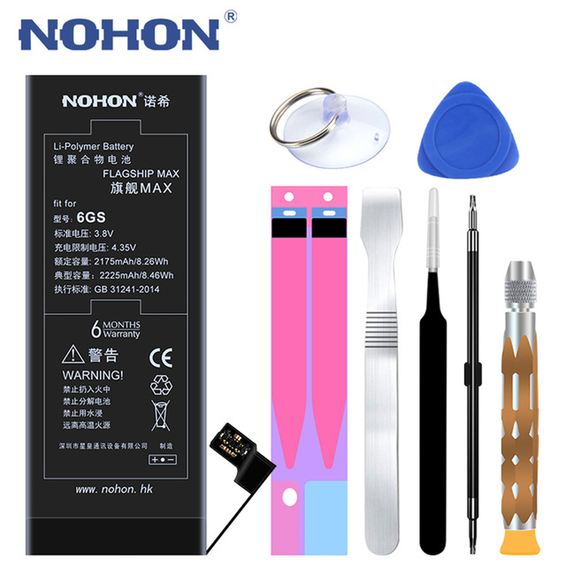 Image 2 - Original NOHON For iPhone 6S 6 Plus 6S Plus 7 Plus 8 Plus Battery Real High Capacity Replacement Batteries Mobile Phone Bateria-in Mobile Phone Batteries from Cellphones & Telecommunications