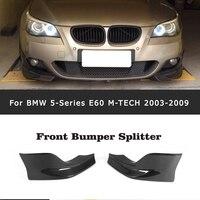 Углеродного волокна передний бампер сплиттер фартук для BMW E60 M Sport бампер 2006 2010 520d 520i 523i 525i 530i